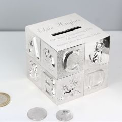 Personalised Message ABC Design Money Box