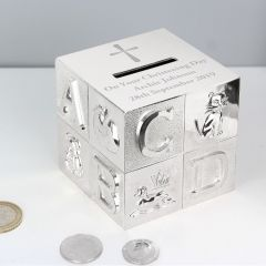 Personalised Cross ABC Design Money Box