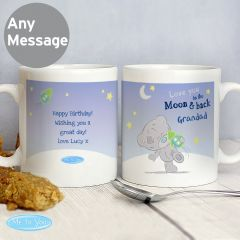 Personalised Tiny Tatty Teddy Bear To the Moon & Back Mug