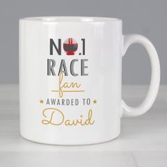 Personalised The No.1 Race Fan Mug