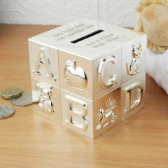Personalised ABC Design Money Box