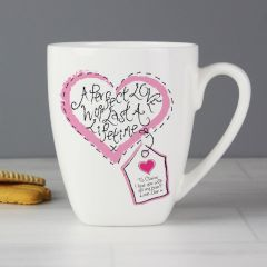 Personalised Stitch Heart Perfect Love Heart Latte Mug